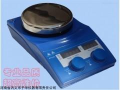 智能恒温磁力搅拌器选择予华仪器厂家直销