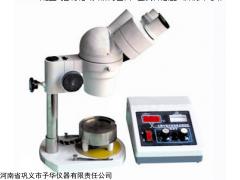 X-4/X-5显微熔点测定仪 视场大立体感强