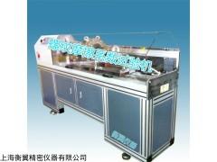 磷化摩擦系数试验机