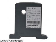 安科瑞 BA10-AI/I-T 交流电流传感器