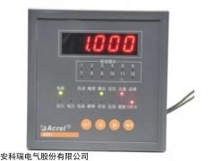 安科瑞ARC-6/J 嵌入式功率因数自动补偿控制器6路投切