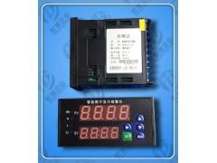 智能表数显仪厂家KCXM-2011P0S多少钱供应