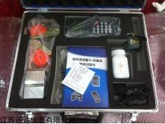 供应手持式超声波流量计,流量计安装