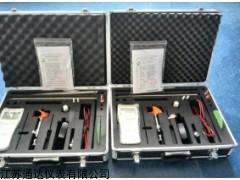 青岛旋浆式流速仪厂家,便携式测量