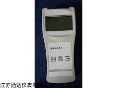 测量污水流速仪,便携式流速仪