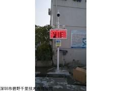 建筑扬尘在线监测系统 扬尘监测设备 工地扬尘监测系统