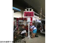 深圳工地扬尘监测设备 扬尘监测系统 扬尘噪音检测仪