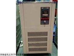 DFY-100L/120℃低溫恒溫反應浴鞏義予華廠家專業生產