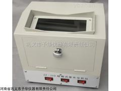 暗箱紫外分析仪全封闭设计,可随开随用