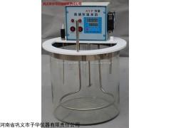 予华仪器生产玻璃恒温水浴采用透明设计,使用方便