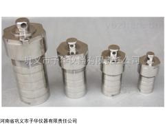 石油化工用水热合成反应釜可选择巩义予华仪器选购