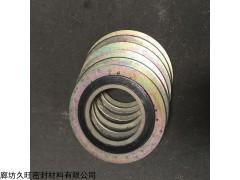 304金属缠绕垫,高压密封垫片