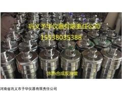 水热合成反应釜KH 系列结构合理予华生产