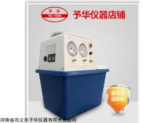 SHZ-D(III)  循環水多用真空泵