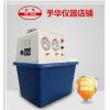 SHZ-D(III)  循环水多用真空泵