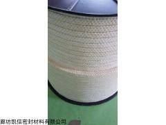 10*10mm芳纶单胶芯盘根=芳纶复合纤维盘根