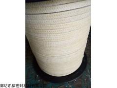 14*14mm芳纶纤维编织盘根产品的资料