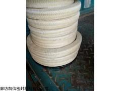 25*25mm芳纶盘根的编织方法