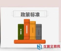 产品国际标准采标率超过80%