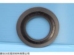 久旺基本型金属缠绕垫片,金属缠绕垫带加强环