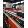 大型自动换EPS-A改性硅脂板聚苯板设备
