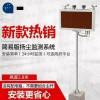 济南扬尘在线监测仪 PM2.5 PM10噪音温湿度
