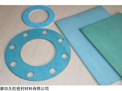 【久旺】优质石棉垫批发,密封垫片质优价廉