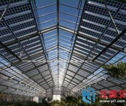 青海西宁将建14个光伏扶贫电站