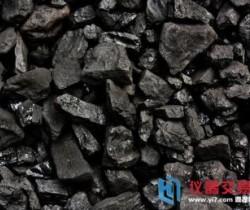 75亿元!发改委批复三个煤炭产能置换建设项目