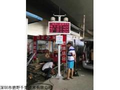 海南市建筑工地扬尘监测 扬尘噪音检测仪 工地扬尘噪声设备