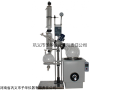 巩义予华公海赌网址710旋转蒸发器YRE-2050A蒸发效率高,经济耐用