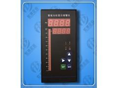 KCXM-2011P0S供应多少钱智能表数显仪厂家