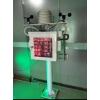 海南工地混凝土攪拌站揚塵噪音在線監測系統 聯動降塵設備