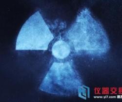 苏丹与俄罗斯联合签署建设核电站的协议