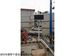 海南市建筑工地环保噪声监测 五指山扬尘在线监测系统