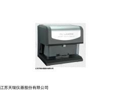苏州800A金属镀层测厚仪专业生产厂家