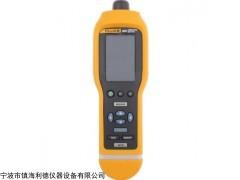 供应福禄克F805FLUKE805测振仪F805技术参数