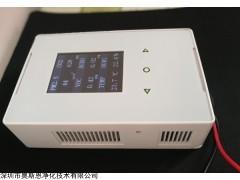 2018深圳市新室内环境在线监测仪,新款室内环境监测仪