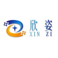 广州市欣姿美容仪器有限公司