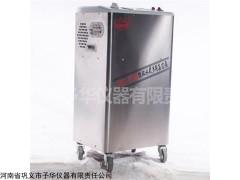 立式循环水真空泵SHZ-CD不锈钢外壳