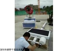 海南省TSP在线监测系统 扬尘在线监测仪