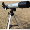 天文望远镜 折射式小型天文望远镜