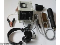 XHD-60电火花检测仪,电火花检测仪计量证书