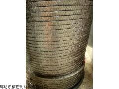 石墨编织盘根=高压石墨金属盘根