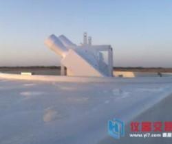 中国制造!巴基斯坦引进大型光学跟踪测量系统