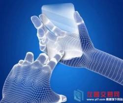 上海高研院等在氧化石墨烯框架膜研究中取得进展