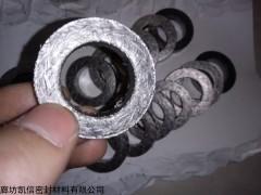 柔性石墨盘根环=石墨编织成型环