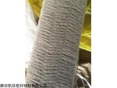 不锈钢丝增强陶瓷纤维盘根生产商