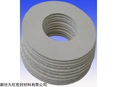 【久旺】各种规格石棉密封垫片,耐油高温高压石棉垫