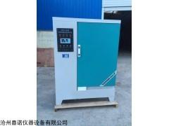 恒温恒湿标准养护箱,水泥混凝土恒温恒湿标养护箱,砼标准养护箱